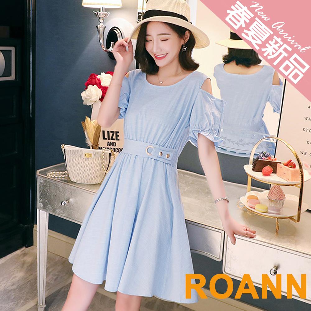 小清新圓領花邊露肩短袖洋裝 (共二色)-ROANN