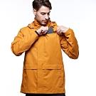 【HAKERS 哈克士】男款 防水外套(棕黃色)