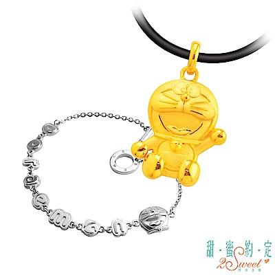 甜蜜約定 Doraemon 可愛哆啦A夢黃金墜子+回憶當年純銀手鍊