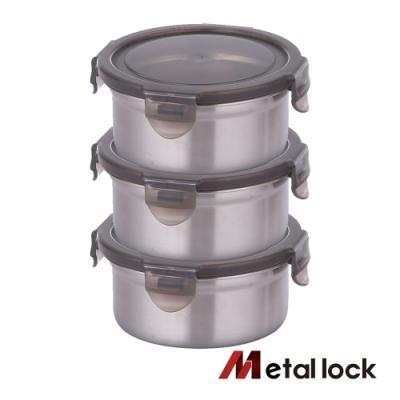 韓國Metal lock 圓形不鏽鋼保鮮盒460ml-3入組