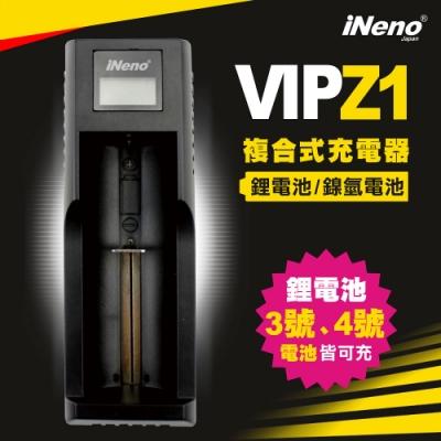 【日本iNeno】LCD液晶顯示單槽複合式18650 USB電池充電器