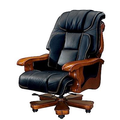 AS-貝莉卡半牛皮辦公椅-86x59x134cm
