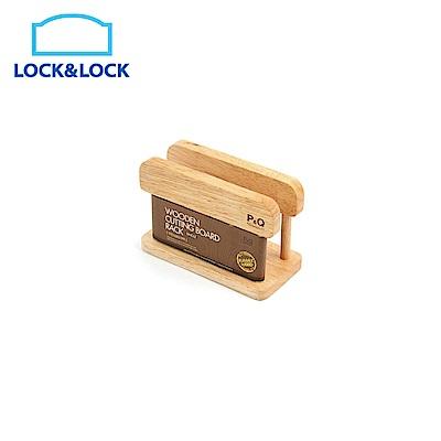 樂扣樂扣 P&Q 木質單層砧板架