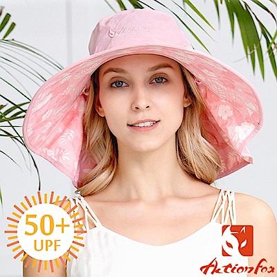 挪威 ACTIONFOX 女新款 抗UV透氣超大帽簷遮陽帽UPF50+_粉紅