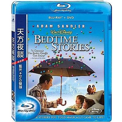 天方夜談 BD+DVD 限定版   藍光  BD