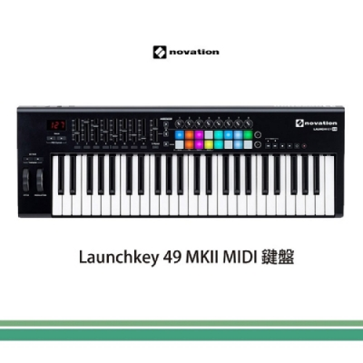 Novation Launchkey /49鍵MIDI鍵盤
