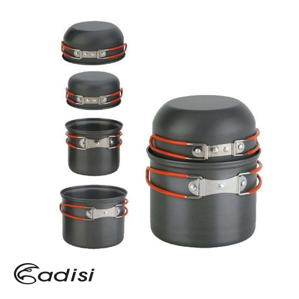 ADISI 雙柄鋁套鍋組 AC565006   2~3人適用(導熱佳,攜帶式,登山,露營)