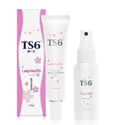 TS6護一生 TV熱銷緊彈幸福組-緊彈水嫩凝膠40g+幸福粉霧40g