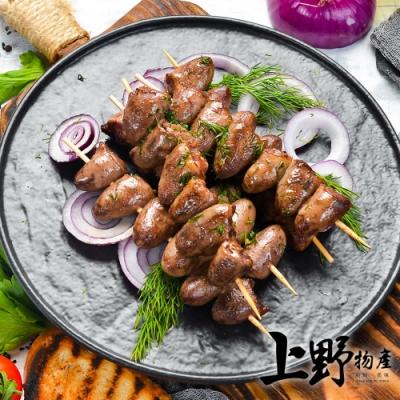 (烤肉任選899)【上野物產】台灣蔗香老滷雞心(90g土10%/3串/包) x1包
