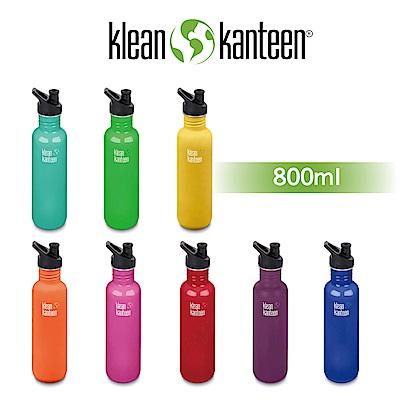 美國Klean Kanteen 窄口不鏽鋼水瓶(800ml)