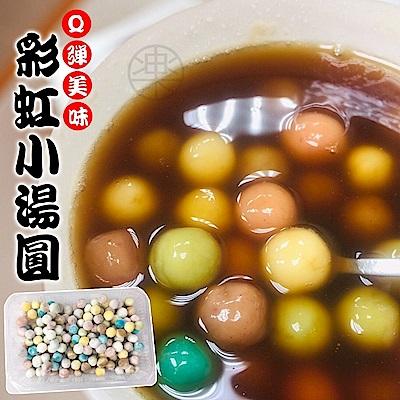 海陸管家 七彩QQ小湯圓(約300g/盒)x3盒
