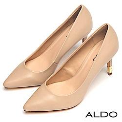 ALDO 魅惑原色尖頭金屬鑲嵌細高跟鞋~氣質裸色