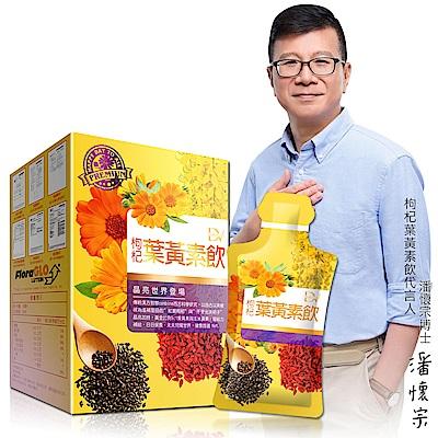 DV笛絲薇夢-潘懷宗推薦 枸杞葉黃素飲x1盒組
