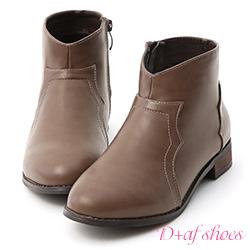 D+AF 俐落指標.V口剪裁素面平底短靴*灰