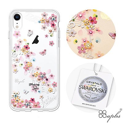 apbs iPhone XR 6.1吋施華彩鑽防震雙料手機殼-彩櫻蝶舞