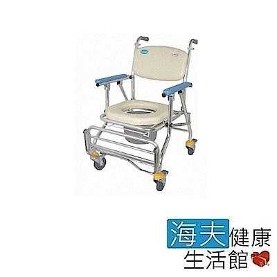 海夫 晉宇 鋁合金 附輪 扶手 收合式 有背 洗澡 便盆椅(CS-017A)