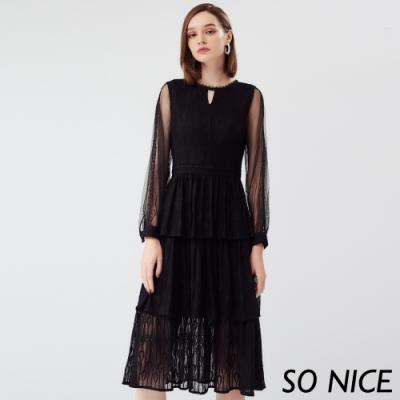SO NICE優雅蕾絲網紗蛋糕裙洋裝
