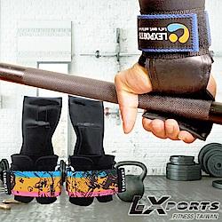 LEXPORTS PowerGripps皮革專業拉力帶-女神金