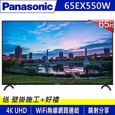 [無卡分期-12期]Panasonic 65吋 4K連網液晶顯示器 TH-65EX550W