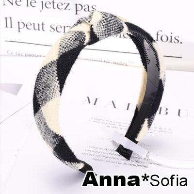 【滿520打7折】AnnaSofia 菱格呢絨中央結 韓式寬髮箍(米杏黑系)