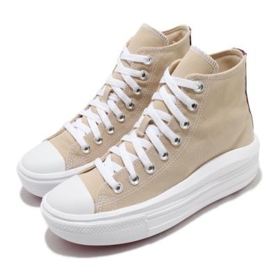 CONVERSE 休閒鞋 All Star Move 女鞋 厚底 舒適 簡約 帆布 球鞋 穿搭 卡其 白 568794C