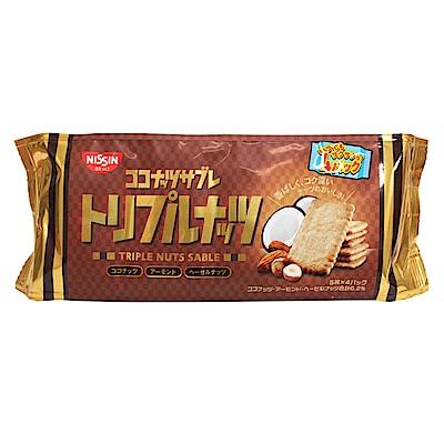 日清 可口奶滋-三種堅果味(128g)