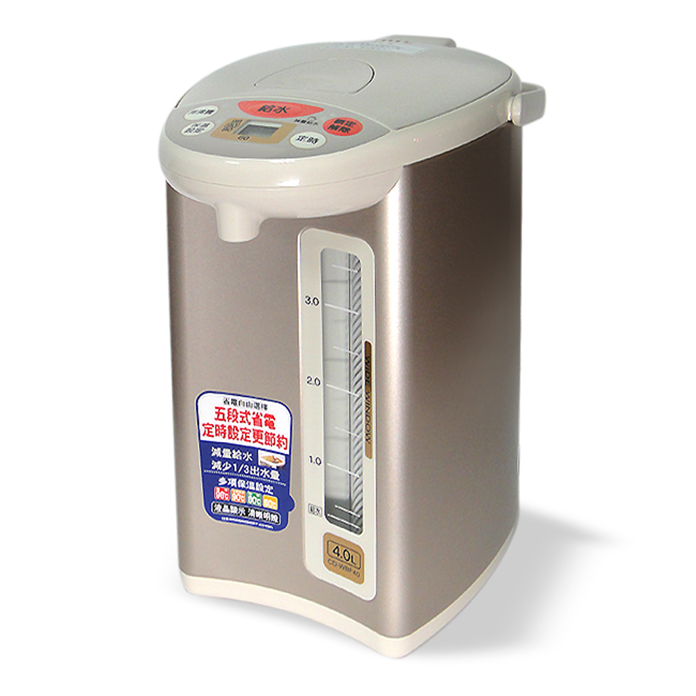 ZOJIRUSHI象印 4公升微電腦熱水瓶 CD-WBF40