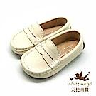 E723A 荔枝紋牛皮豆豆懶人鞋(小童)-米