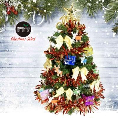 摩達客 繽紛2呎/2尺(60cm)經典裝飾綠色聖誕樹(木質麋鹿彩色禮物盒系)