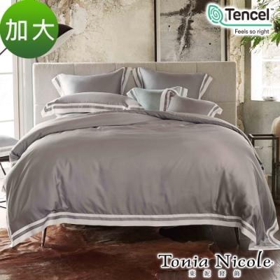 (活動)東妮寢飾 柏林煙草環保印染100%萊賽爾天絲被套床包組(加大)