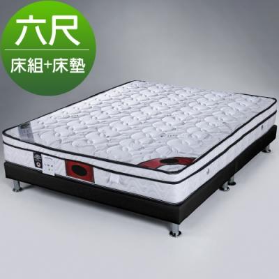 Homelike 德蒙三線天絲棉乳膠獨立筒床組-雙人加大6尺(二色)