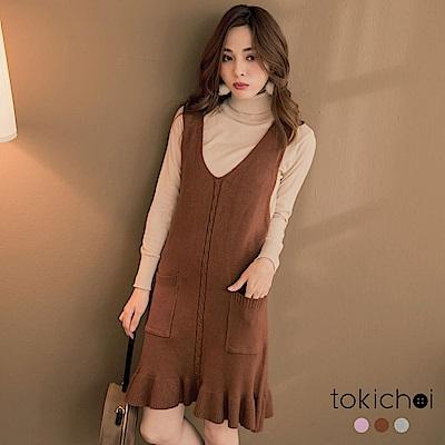 東京著衣 仙氣爆表V領針織雙口袋魚尾裙背心洋裝(共三色)