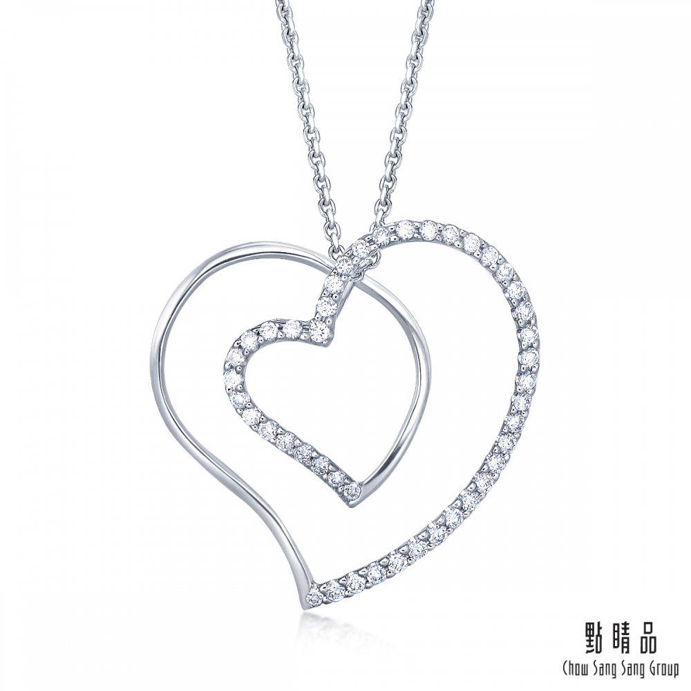點睛品 Loving Hearts 鉑金鑽石墜子