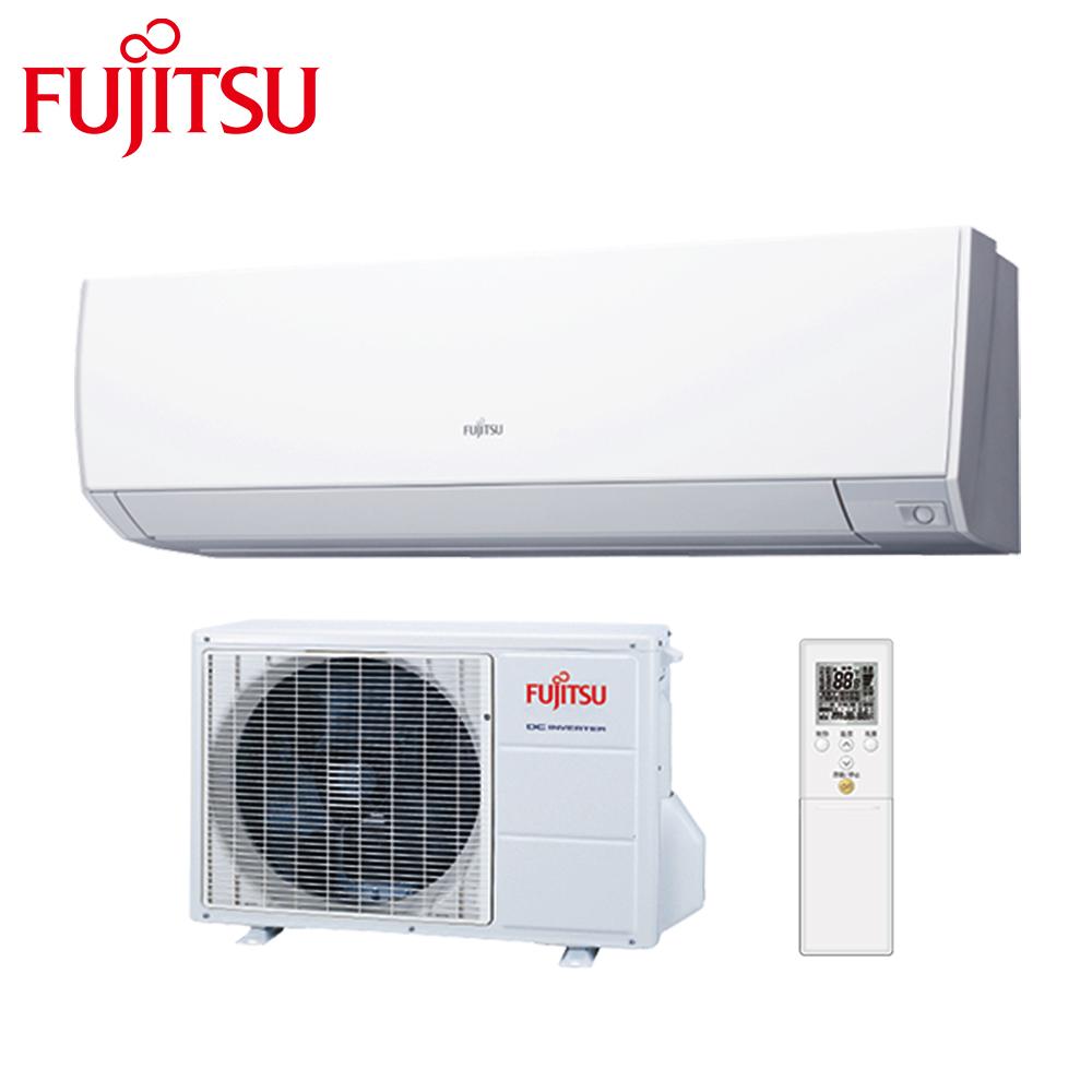 FUJITSU富士通6-8坪高級系列變頻冷暖分離式冷氣AOCG040KMTA/ASCG040KMTA