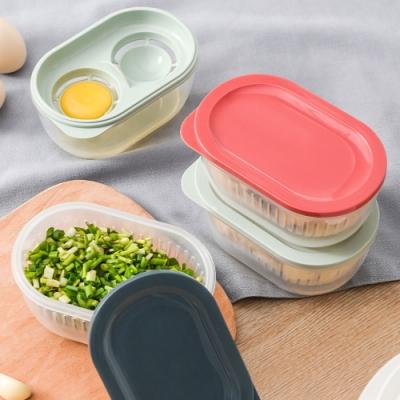 蔥蒜蛋過濾保鮮盒2入組