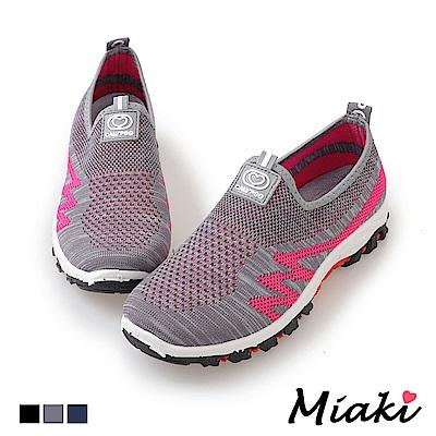 Miaki-休閒鞋透氣輕盈加厚懶人鞋-灰