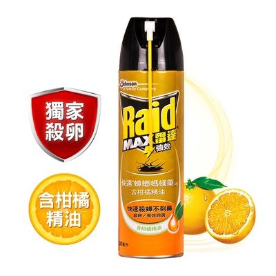 雷達 快速蟑螂螞蟻藥-含柑橘精油(500ml × 6入超值組)