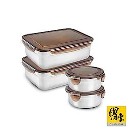 鍋寶 316不鏽鋼保鮮盒便利4入組 EO-BVS2001Z20500Z2