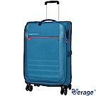 Verage~維麗杰 25吋 簡約商務系列行李箱(藍綠)