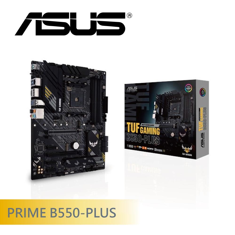 華碩 PRIME B550-PLUS 主機板