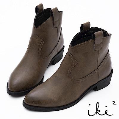 iki2 復古擦色牛仔短靴-豆青