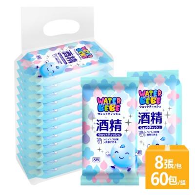 [限時搶購]水滴貝貝 酒精濕巾8抽x60包