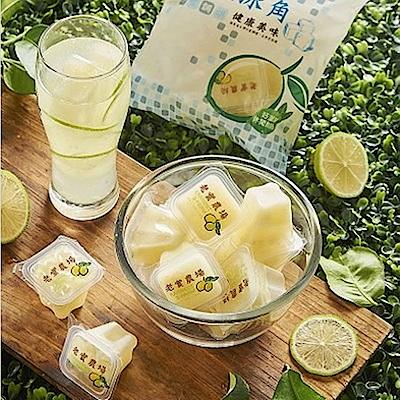 老實農場 盛夏檸檬冰角(40個)