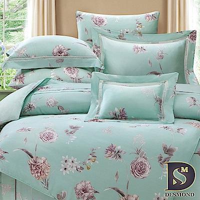 DESMOND 加大60支天絲八件式床罩組 貝茉莉-綠 100%TENCEL