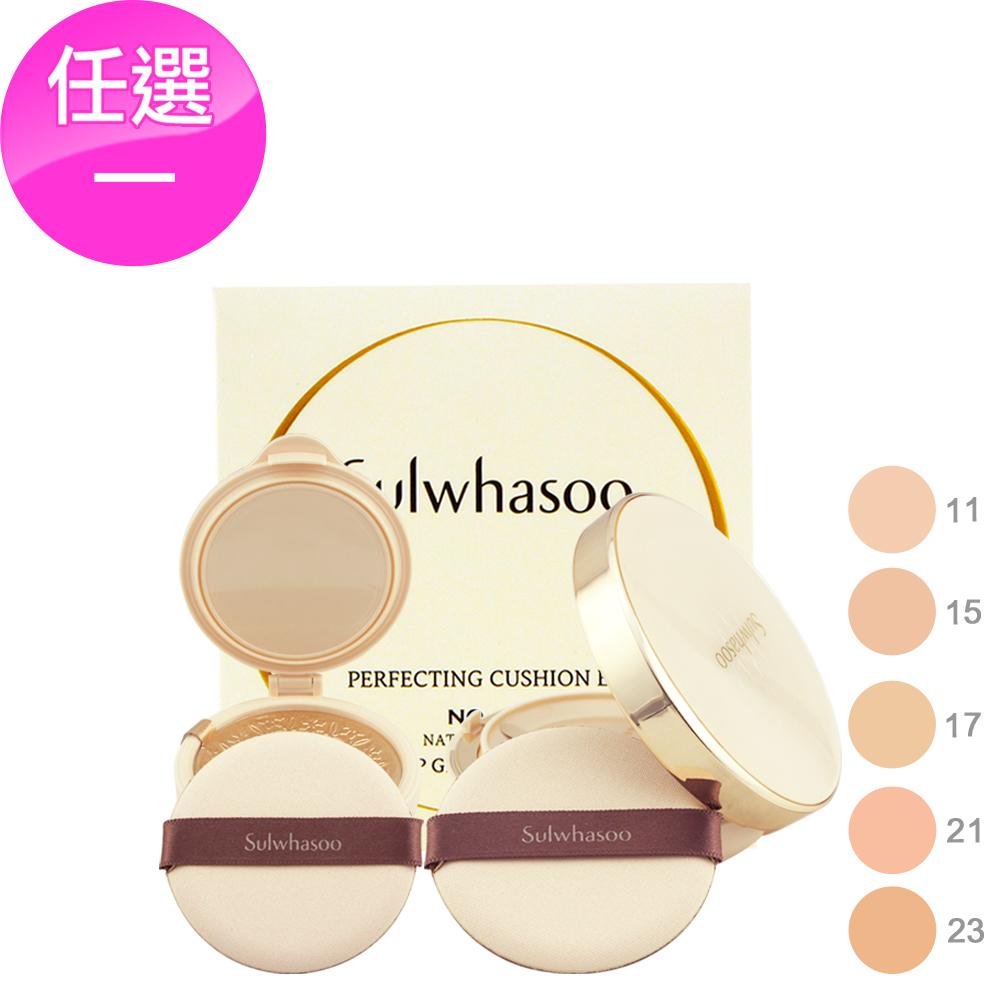 Sulwhasoo雪花秀 完美瓷肌氣墊粉霜(SPF50+)15g*2