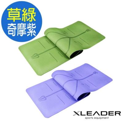 Leader X 環保TPE雙面防滑體位中導線瑜珈墊6mm 附收納繩【經典版】 兩色任選-急