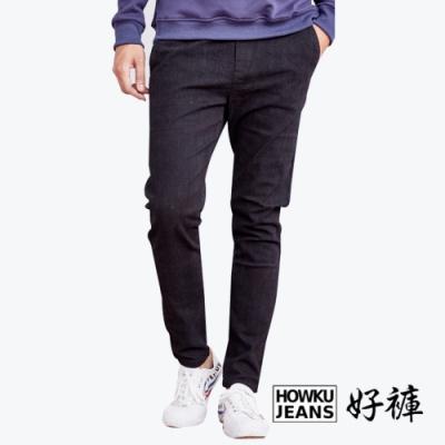 HowKu好褲刷毛純黑彈力鬆緊帶牛仔褲