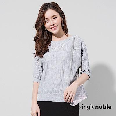 獨身貴族 動感都會幾何織紋金蔥針織衫(2色)