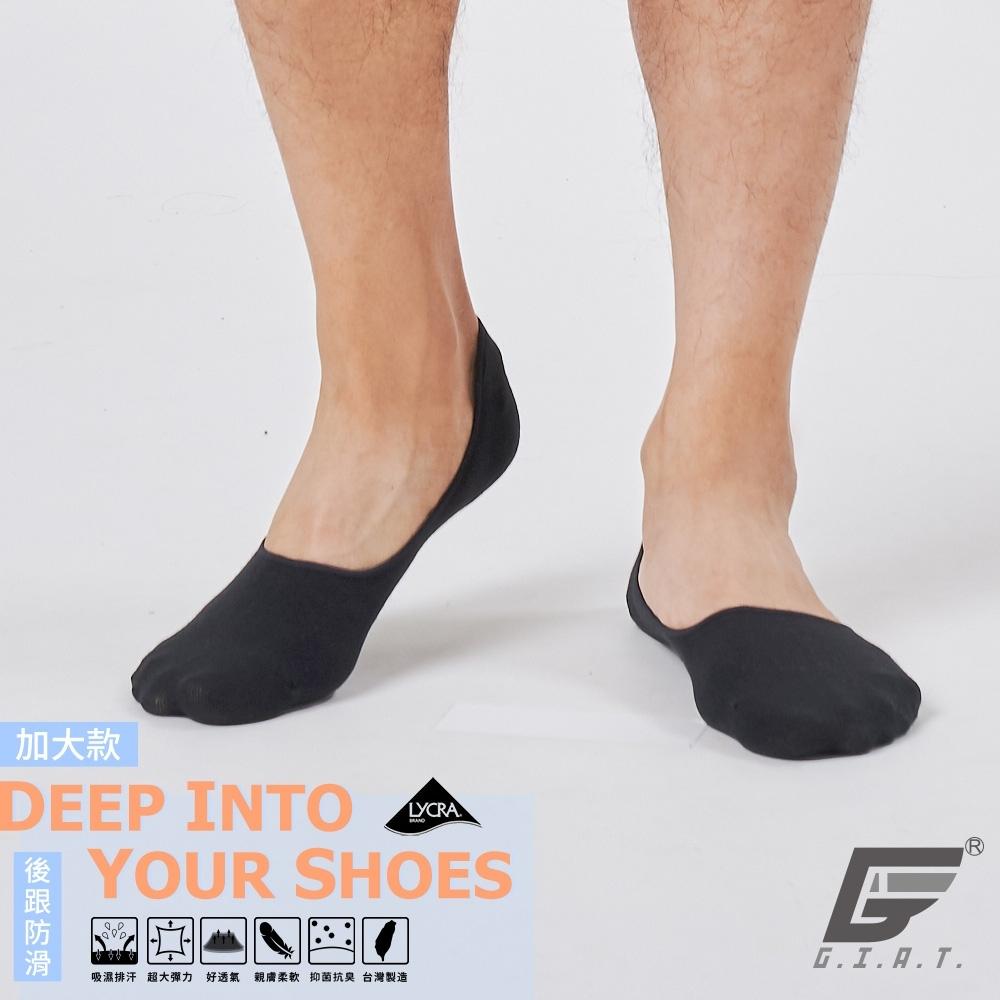 GIAT台灣製後跟防滑抗菌隱形襪(25-28cm)-深灰