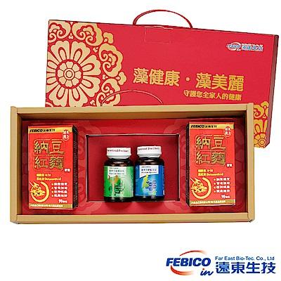母親節再79折【遠東生技】納豆紅麴循環順暢禮盒(加贈藍綠藻各30錠)